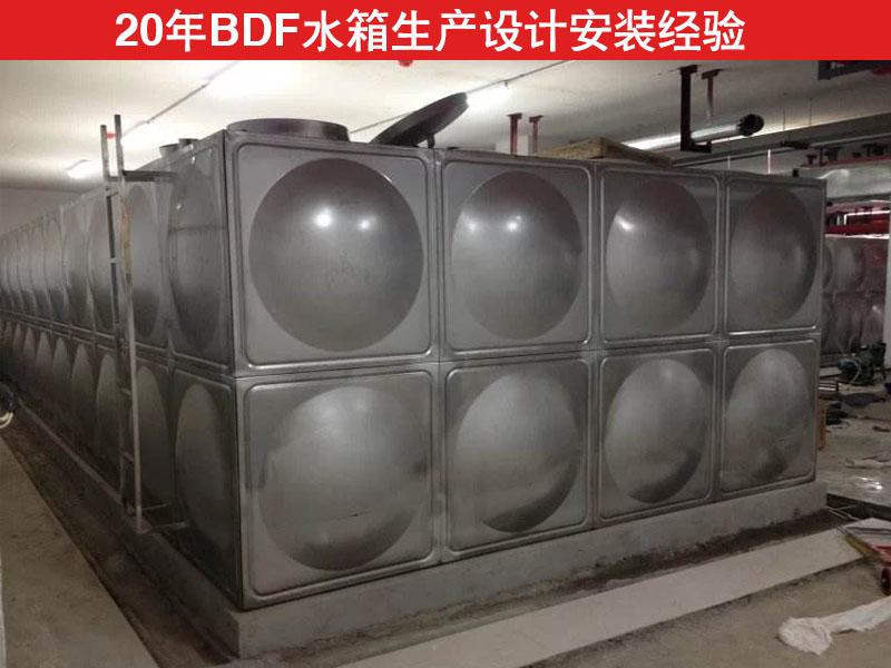 BDF水箱.jpg