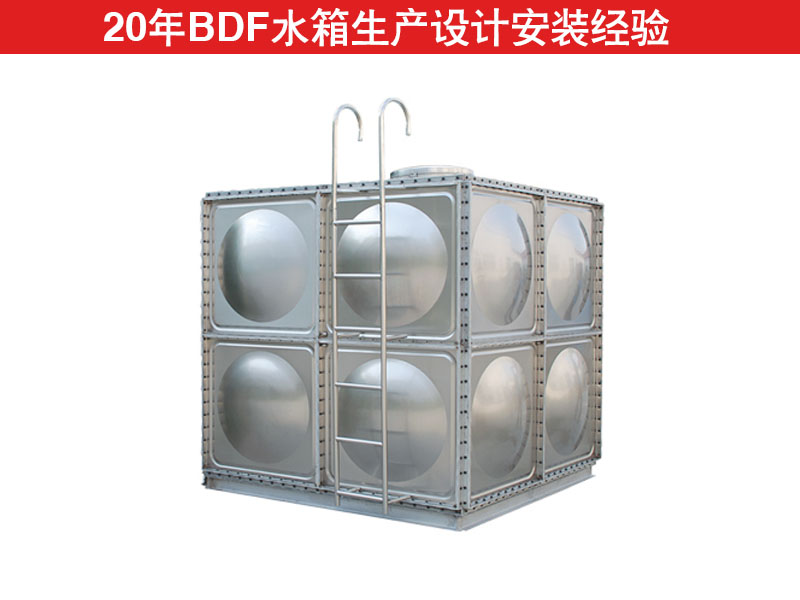 BDF水箱3.jpg