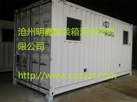 电气设备箱.jpg