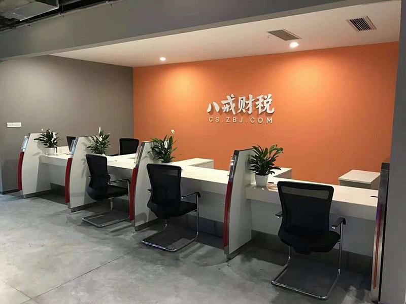 公司展示|卓信-河北卓信会计服务有限公司
