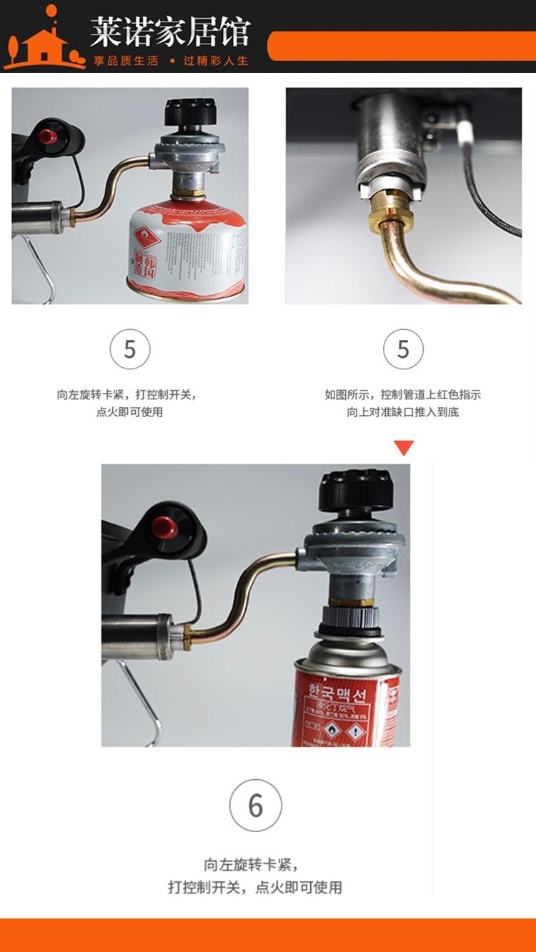 便携式烧烤炉|燃气烧烤炉-深圳市莱诺家居有限公司