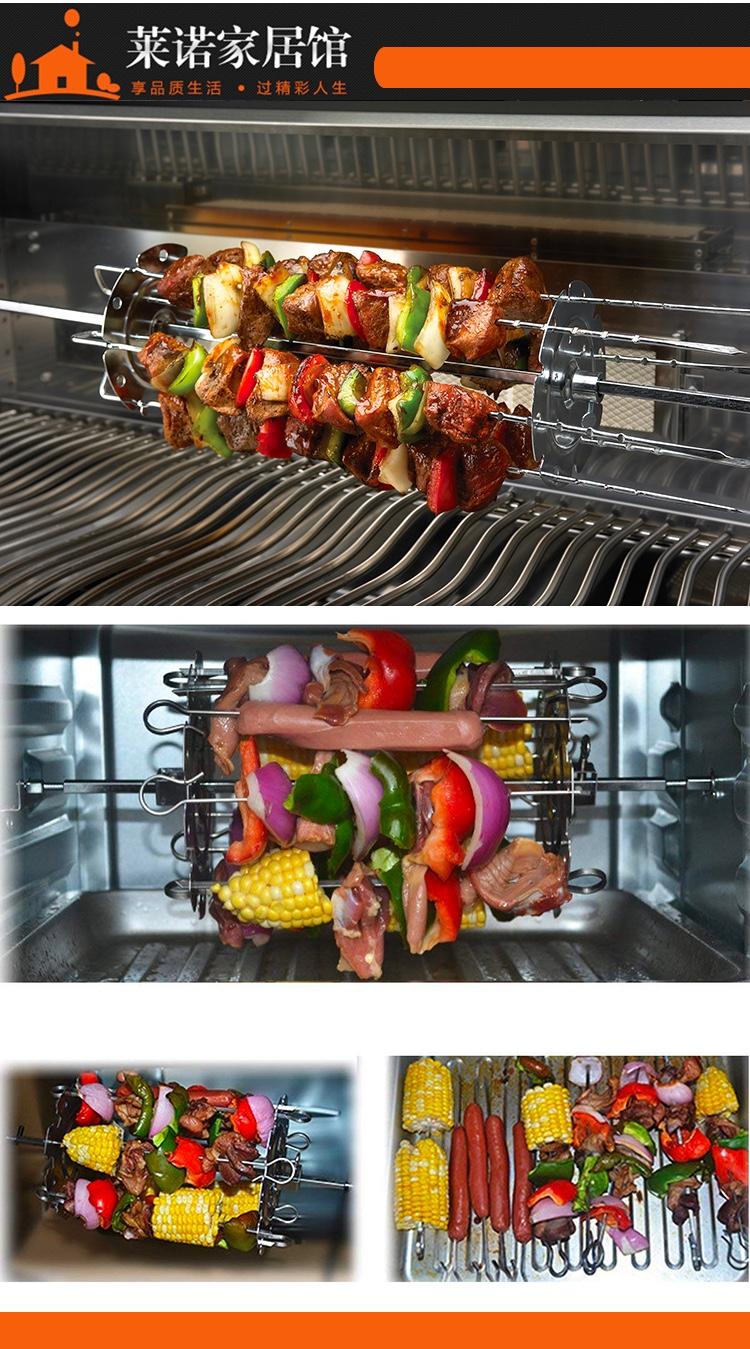 肉串夹|烧烤工具-深圳市莱诺家居有限公司