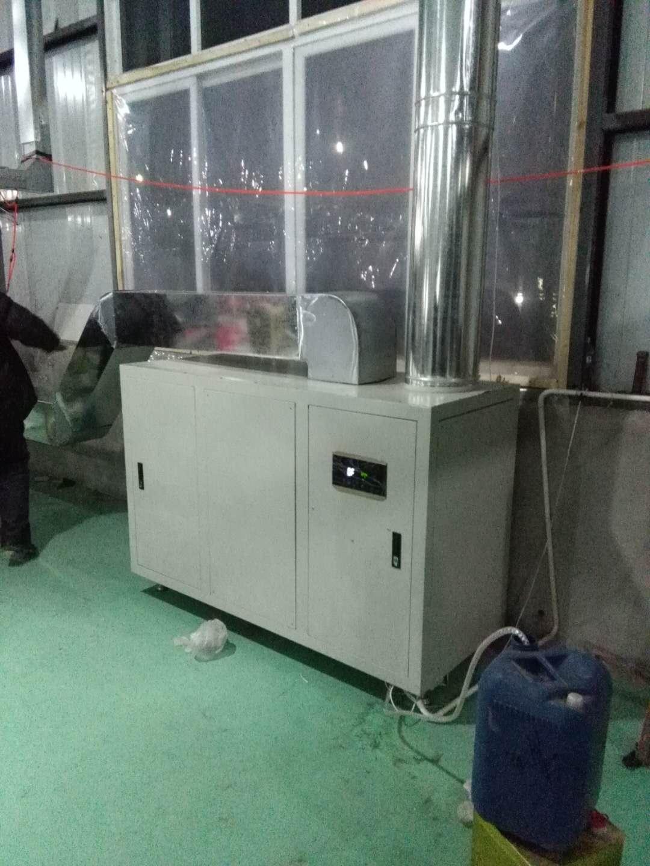 空气冷热机|空气冷热机-AG旗舰厅登录注册_手机版_恒久期盼