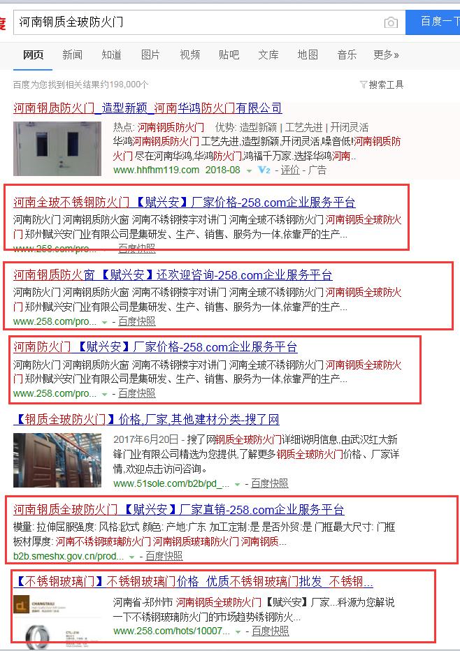 郑州网站建设公司