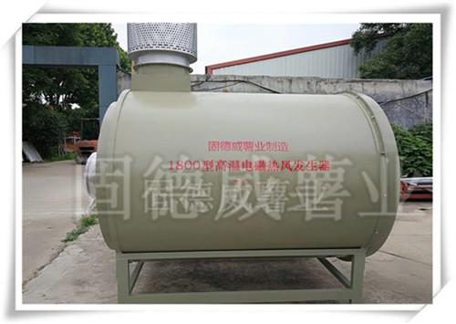 电磁加热器1.jpg