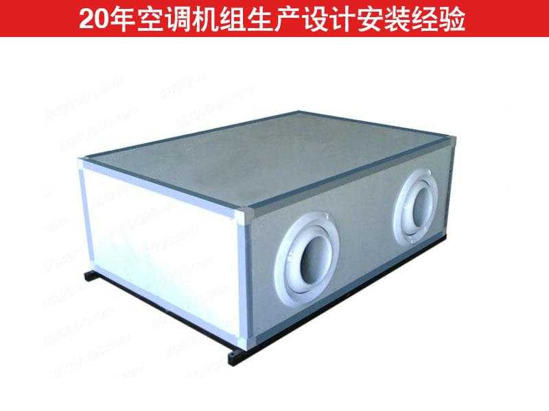 空调机组4.jpg