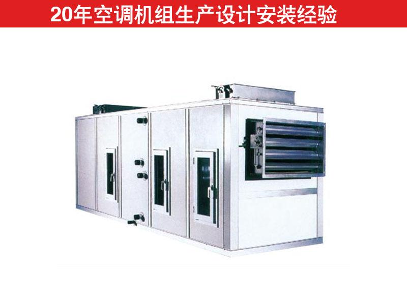 组合式空调机组2.jpg