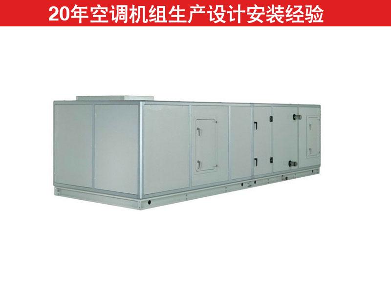 组合式空调机组3.jpg