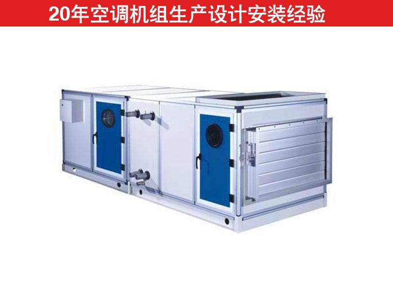 组合式空调机组4.jpg