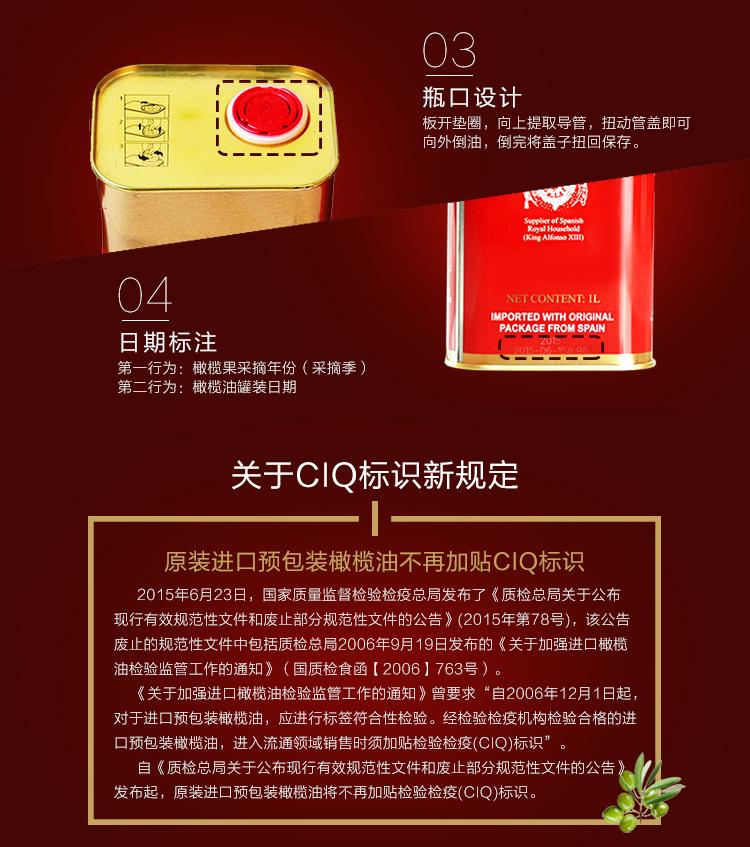 贝蒂斯橄榄油1L礼盒 橄榄油-郑州鑫瑞粮油食品有限公司
