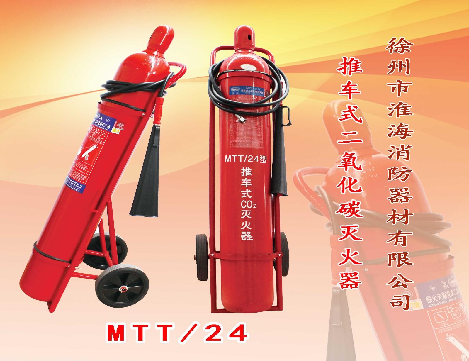 MTT24.jpg