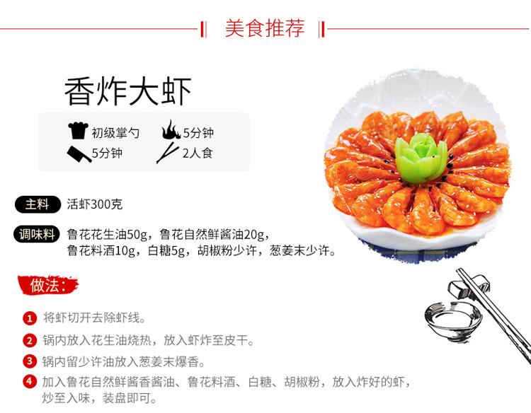鲁花5s压榨一级花生油5L|鲁花系列-郑州鑫瑞粮油食品有限公司