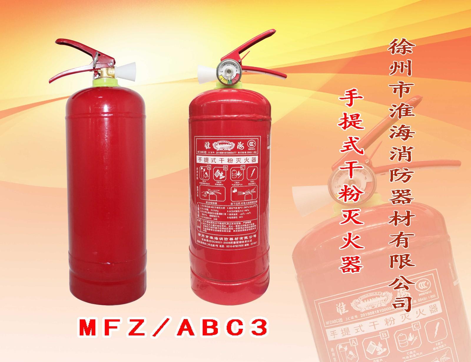 MFZABC3.jpg