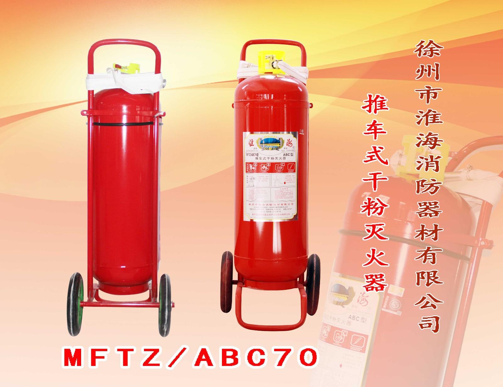 MFTZABC70.jpg