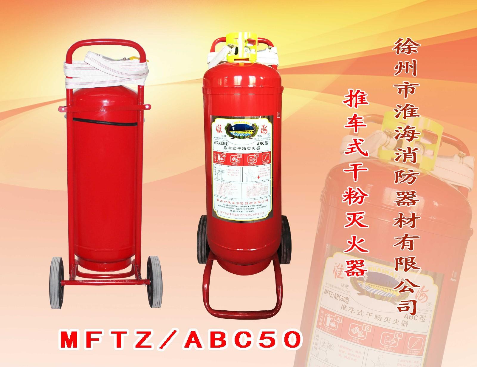 MFTZABC50.jpg