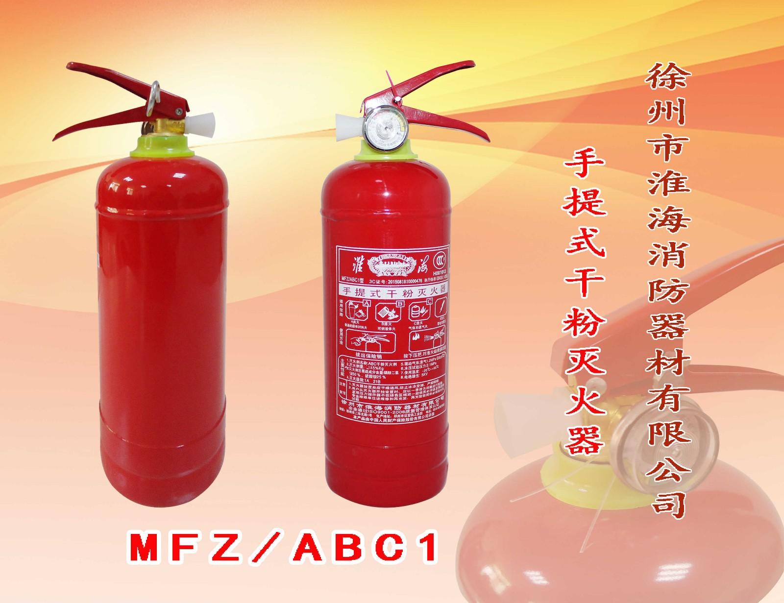 MFZABC1.jpg