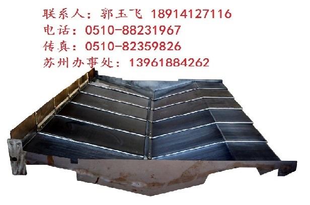 無錫機床防護罩