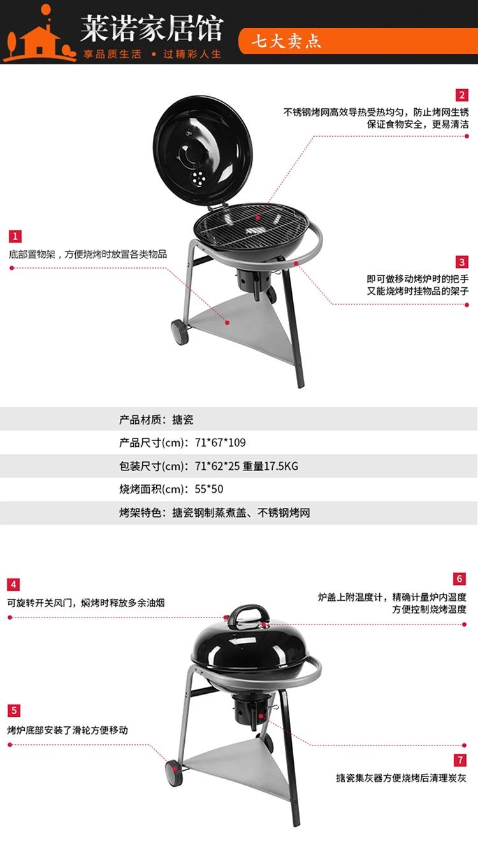 苹果炉|木炭烧烤炉-深圳市莱诺家居有限公司