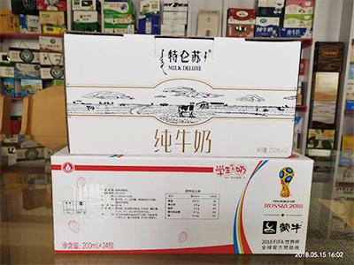 水印禮盒包裝.jpg