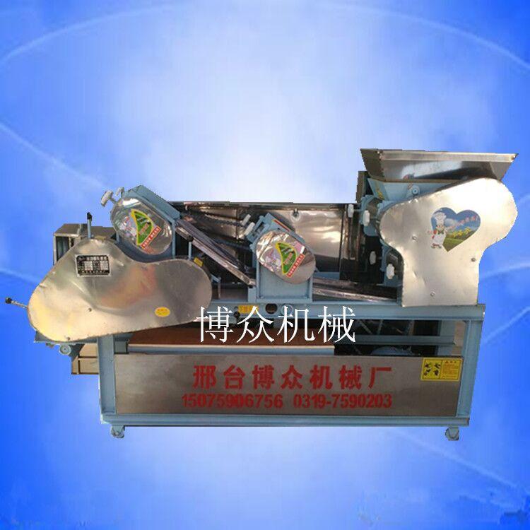 BZ5-260型馄饨皮饺子皮面条机.jpg