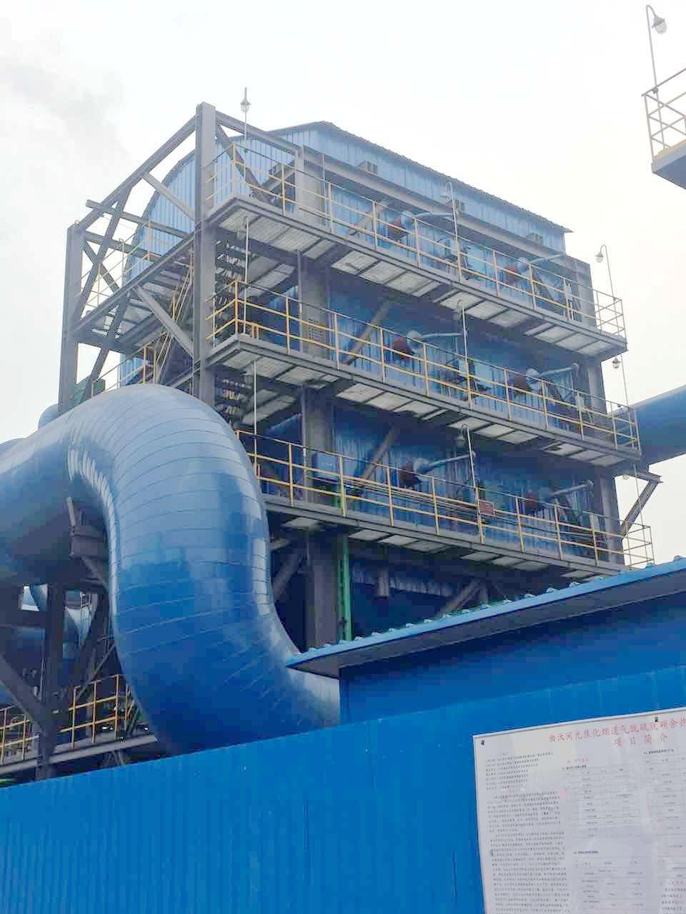 脱硝系列|脱硝系列-山东中压环保科技有限公司
