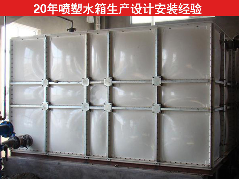 喷塑水箱4.jpg