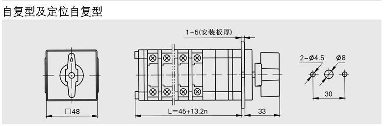 自动复位型分合闸万能转换开关 LW12-16Z4.0331.2|LW12系列万能转换开关-上江电气