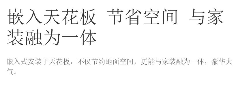 甘肃空调厂家.png