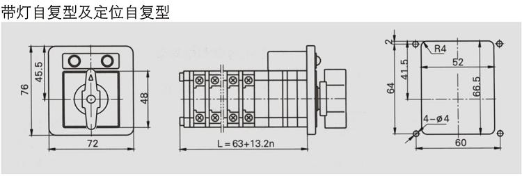 带灯带锁万能转换开关LW12-16 LW21-16 NZTS-6AN2S|LW12系列万能转换开关-上江电气