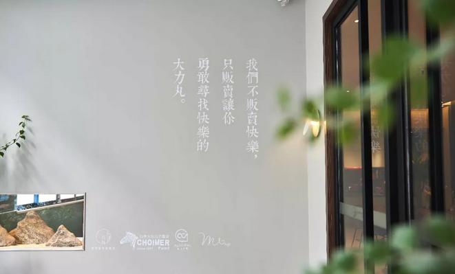 梵間&名优馆ioses安装塗料