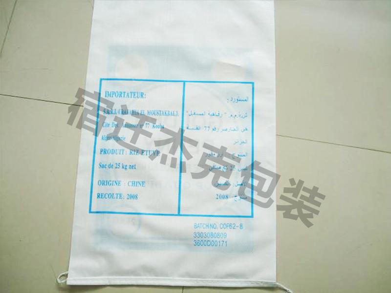 编织袋 编织袋-宿迁市杰克包装材料有限公司