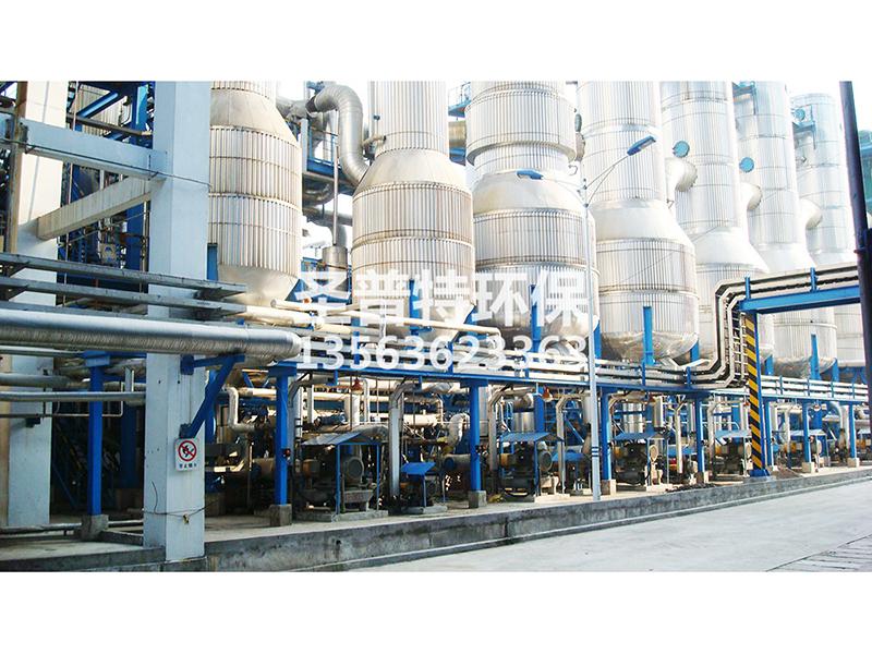 6效管式降膜蒸發器.jpg