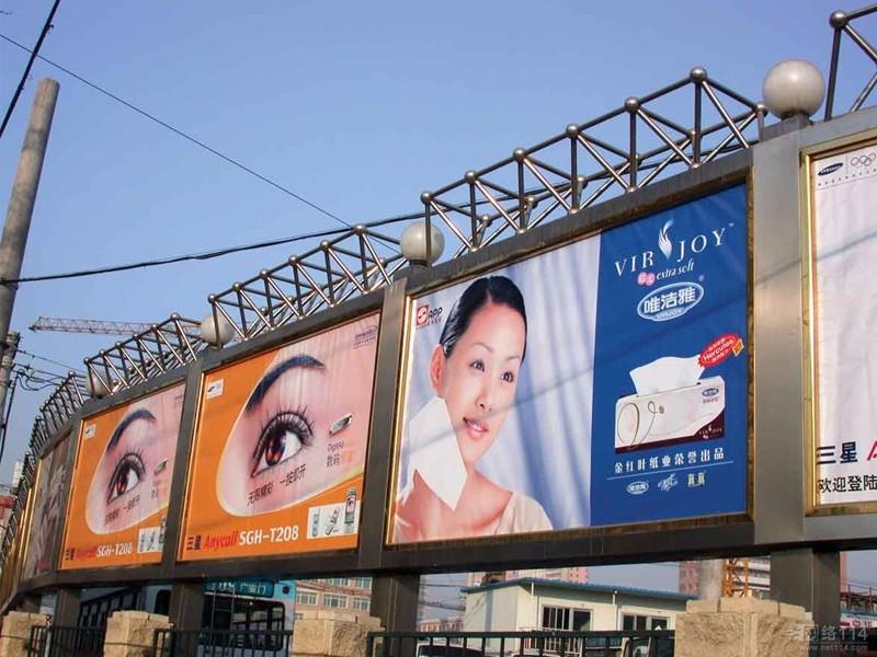 户外大型广告|墙体喷绘-甘肃鑫彩虹广告图文制作有限责任公司