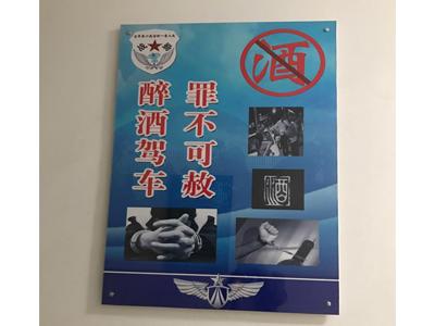 白银展示牌 各类展牌-甘肃鑫彩虹广告图文制作有限责任公司