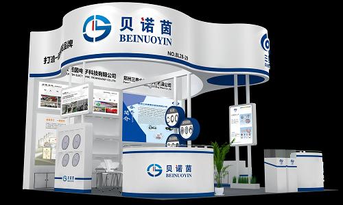 第二十届中国国际光电博览会邀请函|新闻动态-西安贝诺茵电子科技有限公司