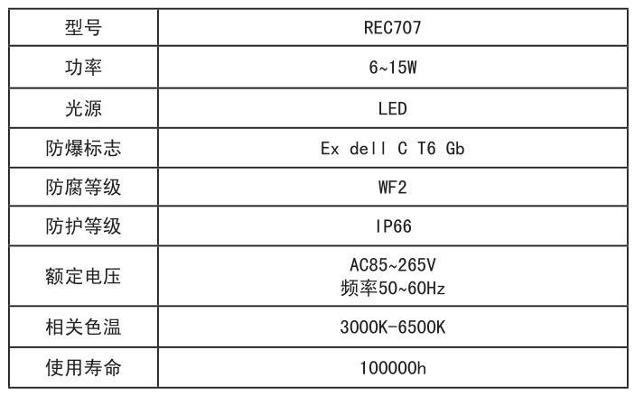 REC707.jpg