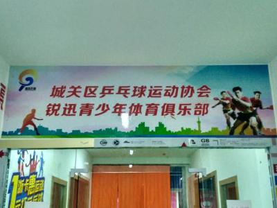 兰州户外喷绘 写真喷绘-甘肃鑫彩虹广告图文制作有限责任公司