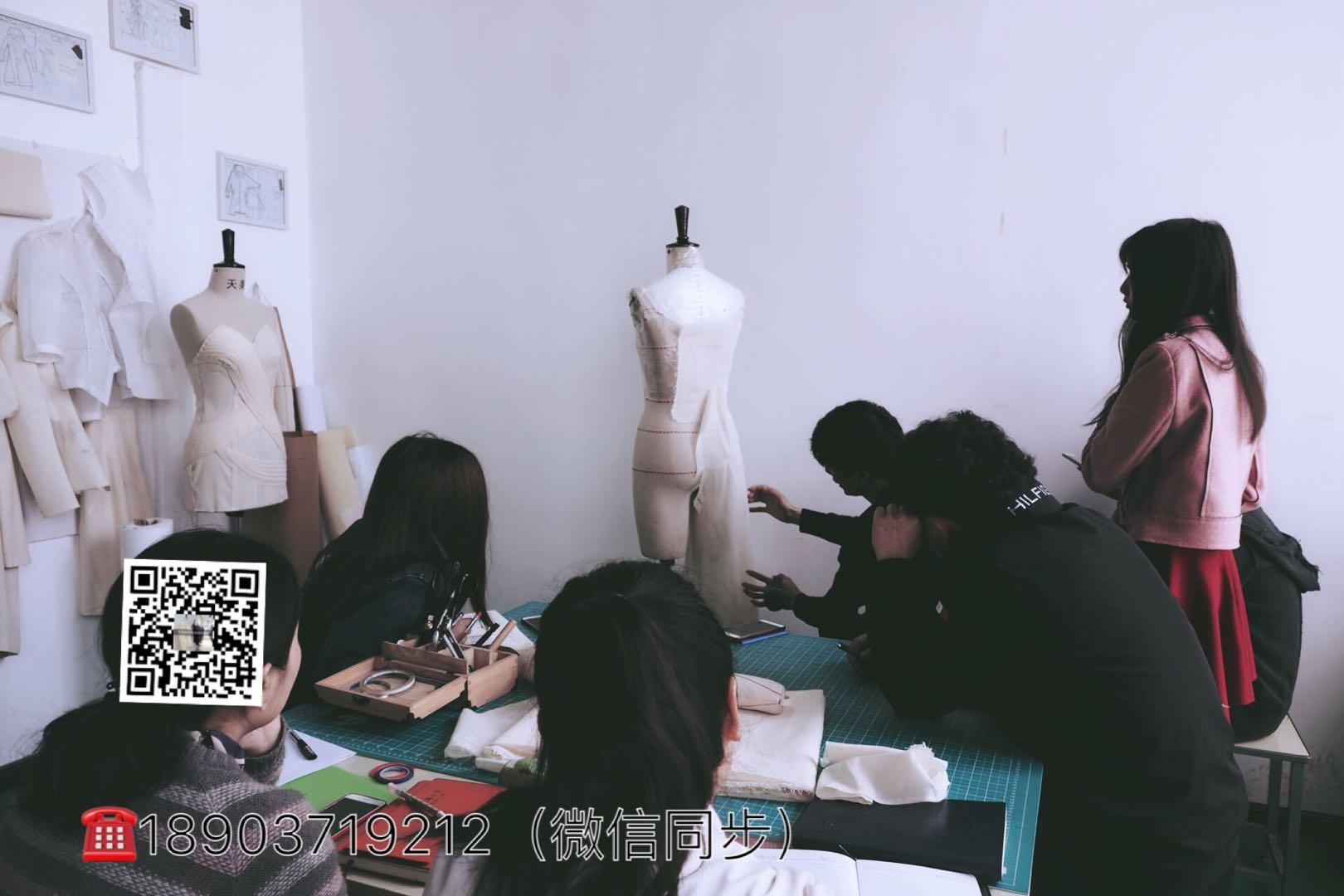 广州服装立体裁剪培训