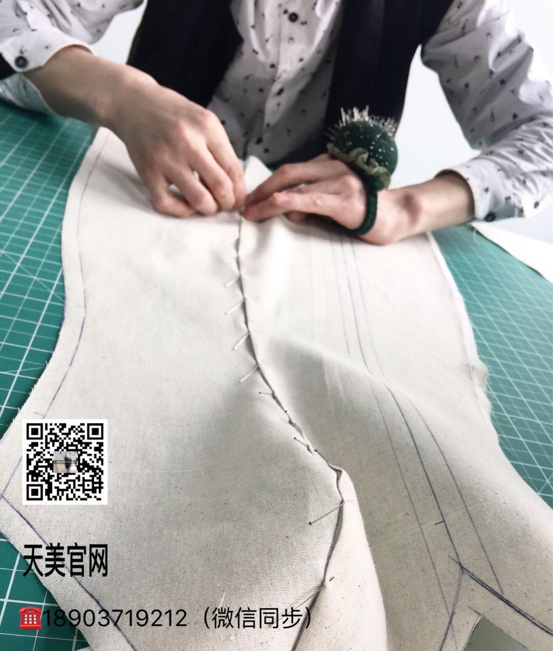 广州服装立裁培训