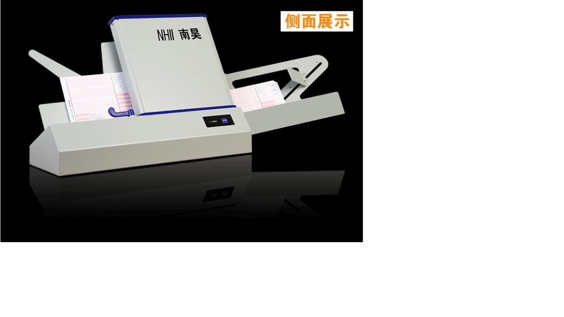 卫辉市阅读机定制型号有哪些 读卡阅读机多少钱|产品动态-河北省南昊高新技术开发有限公司