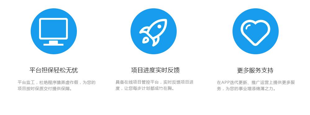 APP开发_02.jpg