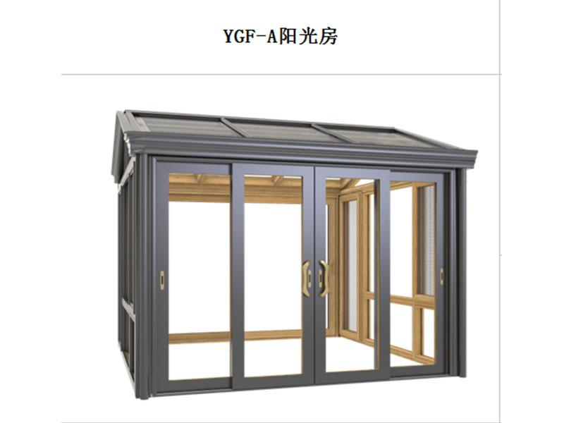 YCF-A阳光房.jpg