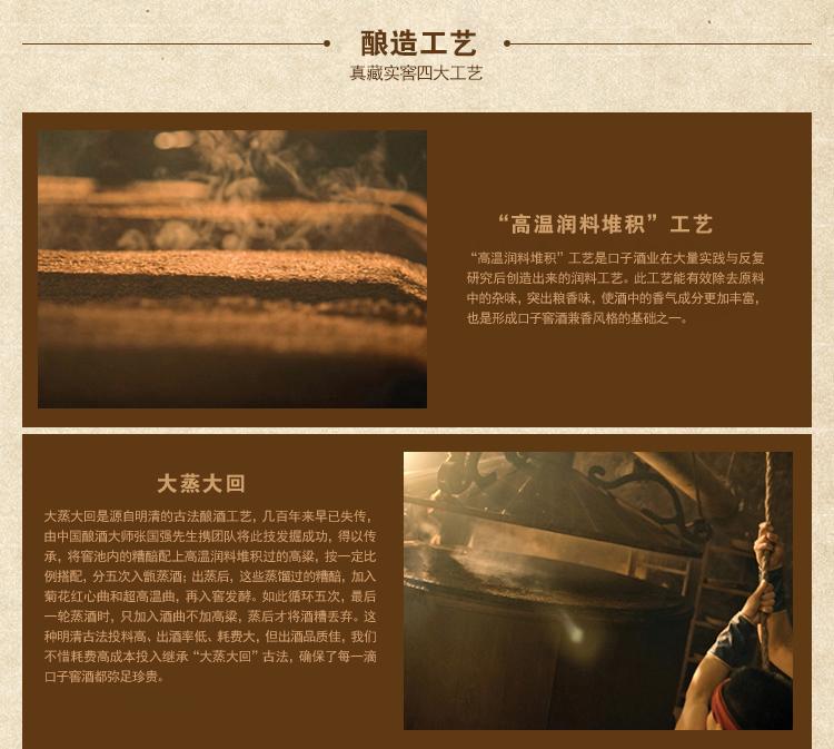 50度二十年口子窖500ML 口子窖-上海晟桀实业有限公司