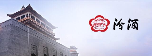 53度三十年青花汾酒500ML|汾酒-上海晟桀实业有限公司