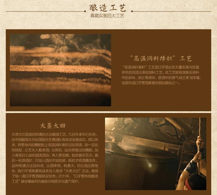 52度三十年口子窖500ML|口子窖-上海晟桀实业有限公司