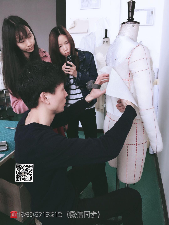 深圳服装立体裁剪培训