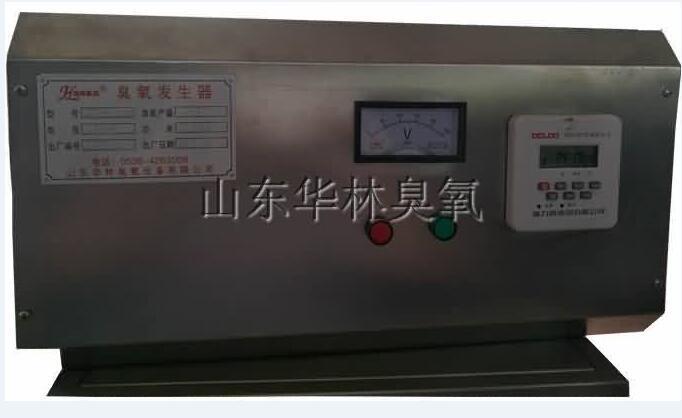 50g食品车间臭氧发生器规格介绍.jpg