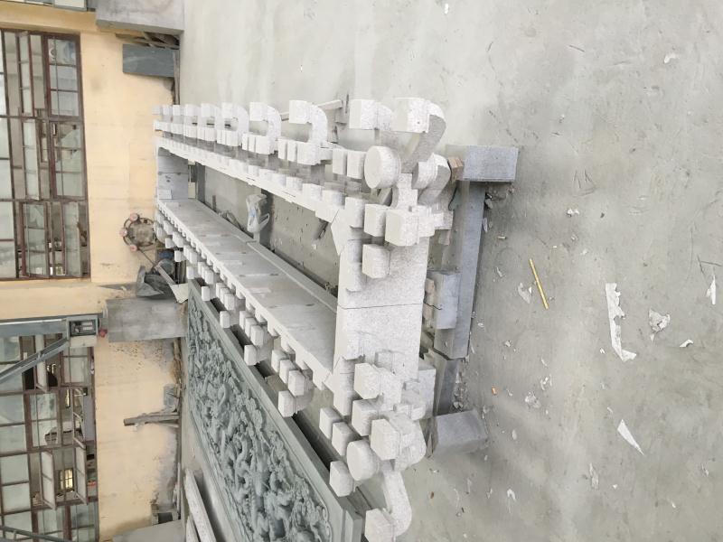 九龙壁照壁|寺庙古建-福建惠安县森源石材有限公司