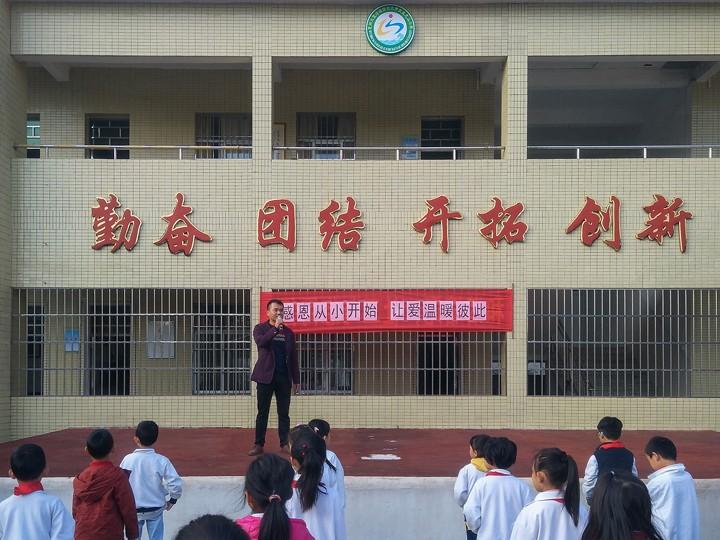 【惠心服务-塘尾村社工站】 400名师生共庆感恩节|社区新闻-网赌ag作弊器|官网