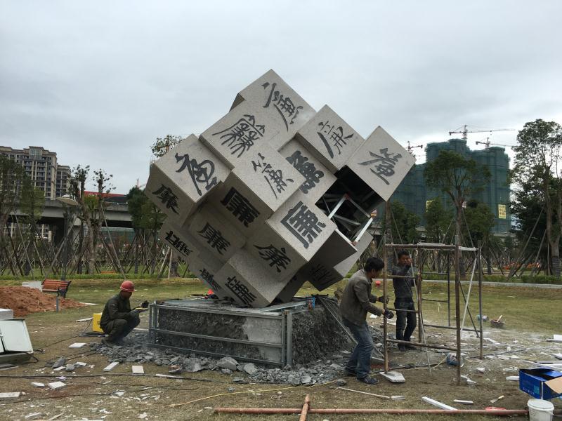 干挂异型百廉雕塑|园林景观-福建惠安县森源石材有限公司